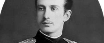 Как великий князь Николай Константинович оказался вором
