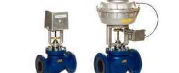 Регулирующие клапаны для инженерных систем
