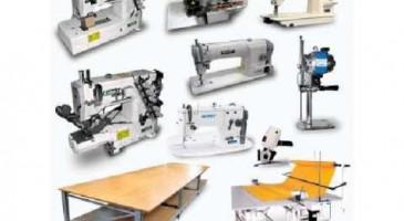 Гибкие цены на швейное оборудование в интернет-магазине softorg.com.ua
