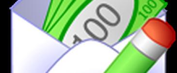 Выгодный обмен электронных платежных стредств
