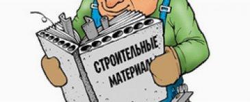 Как производится плитка из резиновой крошки в Воронеже и не только