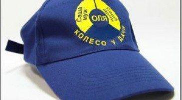 Где заказать кепки с индивидуальным логотипом