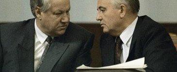 Что стало причиной ссоры Ельцина и Горбачёва
