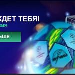 Рабочее зеркало онлайн казино Вулкан Ставка