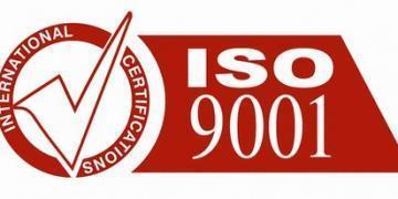 Для чего необходим сертификат ИСО 9001