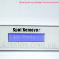 Новый метод в косметологии по удалению новообразований на кожном покрове - электрокоагуляция