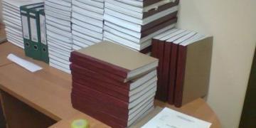 История одной коробки с документами