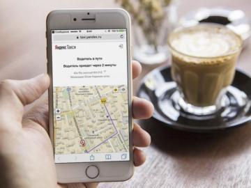 Как найти номер телефона в приложении для заказа такси в Воронеже или любом другом городе