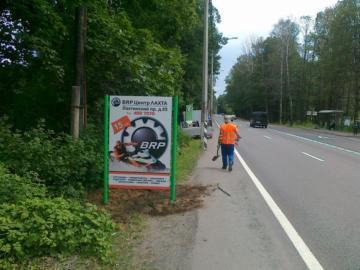 Инновационный подход к установке дорожных знаков