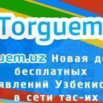 Доска бесплатных объявлений Узбекистана