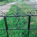 Обязательно ли устанавливать ограду на могилу