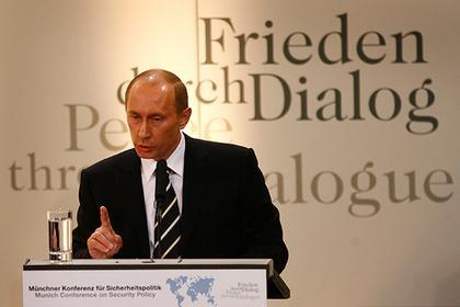 \»Однополярный мир невозможен\»: как Путин изменил ход мировой политики в Мюнхене в 2007 году