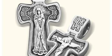 Несколько вопросов о нательных православных крестиках