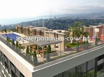 Жилой комплекс Метрополь